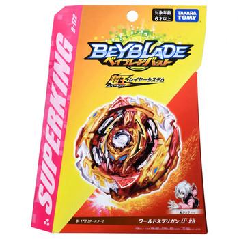 TAKARA TOMY World Spriggan Unite' 2B / Spryzen Burst Superking Beyblade B-172