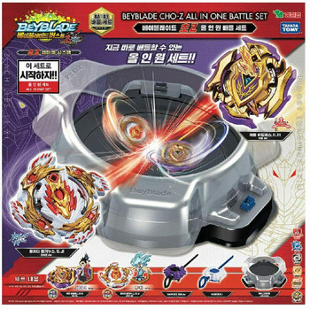 TAKARA TOMY Beyblade Burst Cho-Z All In One Battle Set w/ Stadium BA-03