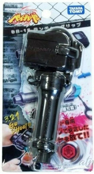 TAKARA TOMY Metal Fusion Fight Launcher Grip BB-15