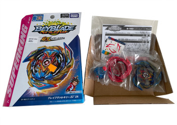 TAKARA TOMY Brave Valkyrie .Ev' 2A Burst Superking Beyblade B-163 (Rare Red Chassis Recolor Version)