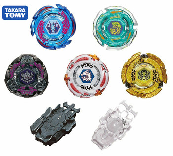 TAKARA TOMY Burst Metal Fight Beyblade 2020 Explosion Set, 20th Anniversary, WBBA BBG-36 / B-00