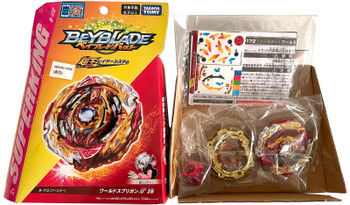 TAKARA TOMY World Spriggan Burst Surge Superking Beyblade B-172 (Rare Gold Chassis Recolor Version)