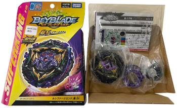 TAKARA TOMY Lucifer The End Burst Surge Superking Beyblade B-175  (Rare Recolor Purple Disc Version)