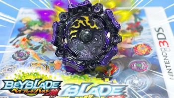 Nintendo Burst God 3DS Video Game w/ Baldur .B.B Takara Tomy Beyblade (Game Compatible w/ Japanese 3DS ONLY!)