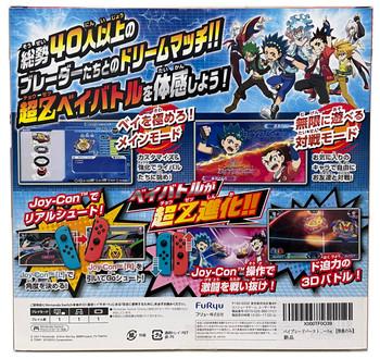 Burst Battle Zero Nintendo Switch Video Game w/ Shining Amaterios Cho-Z Turbo Beyblade (Game is in Japanese)