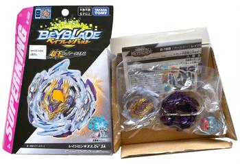 TAKARA TOMY Rage Longinus .Ds' 3A Burst Superking Surge Beyblade B-168 (Rare Purple Chassis Recolor Version)