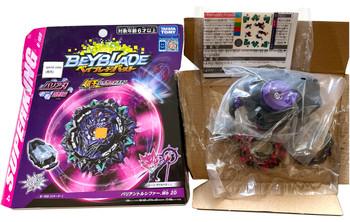 TAKARA TOMY Variant Lucifer .Mb 2D Burst Superking Surge Beyblade B-169 (Rare Purple Chassis Recolor Version)