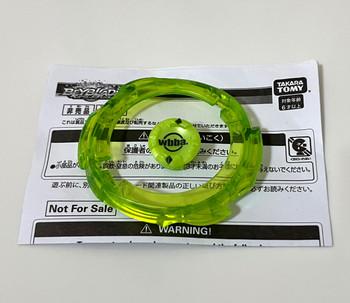 Takara Tomy WBBA Green God Chip + Glaive Frame Beyblade Evolution Parts