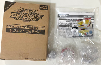 TAKARA TOMY RARE Victory Valkyrie .β.α (Legend God Bey Ver.) WBBA Evolution Burst Beyblade B-00