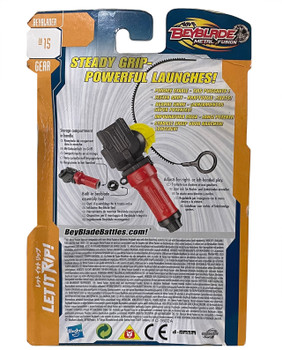 HASBRO Metal Fusion Beyblade Launcher Grip w/ Rubber BB-15 [IMPERFECT BOX]