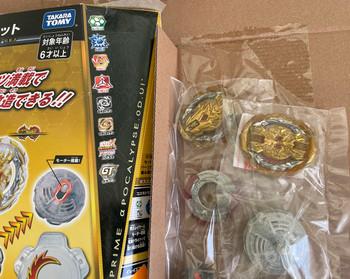 TAKARA TOMY Beyblade Burst Rise Gatinko Customize Set w/ Prime Apocalypses & Regalia Genesis Gold Recolor Versions B-153