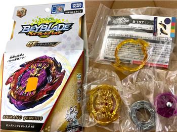 TAKARA TOMY Bigbang Genesis .0.Ym Burst Rise GT Beyblade B-157 (Rare Gold Recolor Version)