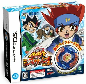 Nintendo 3DS Metal Fight: Bakushin Susanow Attacks Video Game w/ Takara Tomy Beyblade