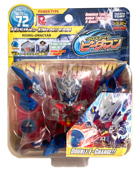 TAKARA TOMY Rising Dracyan Cross Fight B-Daman CB-72