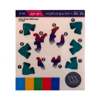 TAKARA TOMY Beyblade Burst Variant Lucifer Sticker Set