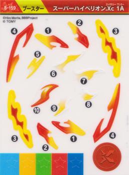 TAKARA TOMY Beyblade Burst Super Hyperion Sticker Set
