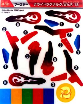 TAKARA TOMY Beyblade Burst Glide Ragnaruk Sticker Set