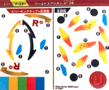 TAKARA TOMY Beyblade Burst World Spriggan Sticker Set
