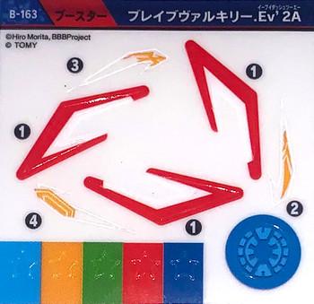 TAKARA TOMY Beyblade Burst Brave Valkyrie Sticker Set
