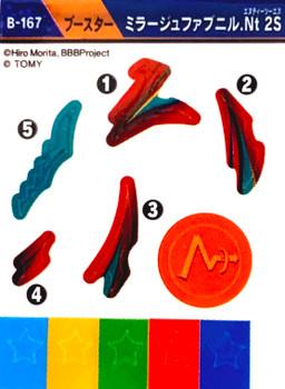 TAKARA TOMY Beyblade Burst Mirage Fafnir Sticker Set