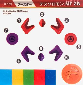 TAKARA TOMY Beyblade Burst Death Solomon Sticker Set