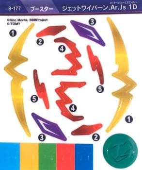 TAKARA TOMY Beyblade Burst Jet Wyvern Sticker Set