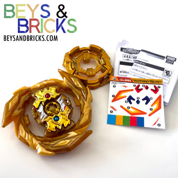 TAKARA TOMY Brave Solomon 1D Beyblade Burst Rare Gold Prize Layer
