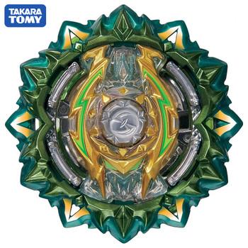 TAKARA TOMY B-186 06 Variant Spriggan Burst DB Beyblade - NWOP