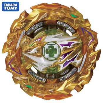 TAKARA TOMY B-186 05 World Dragon Burst DB Beyblade - NWOP