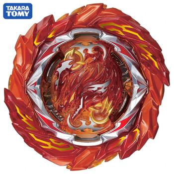 TAKARA TOMY B-186 02 Roar Fafnir Burst DB Beyblade - NWOP
