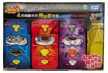 TAKARA TOMY Metal Fight Beyblade 4 Layers Special Edition Set, Hong Kong Exclusive