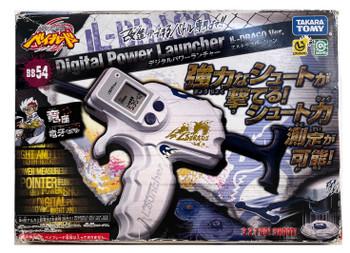 TAKARA TOMY Metal Fusion Beyblade Digital Power Launcher, L-Drago Version, BB-54