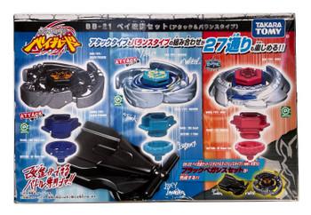 TAKARA TOMY Beyblade Metal Fusion, Bey Custom Set, Attack & Balance Type, BB-21