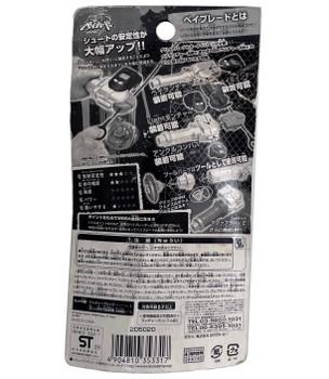 TAKARA TOMY White Metal Fusion Fight Beyblade Launcher Grip BB-64
