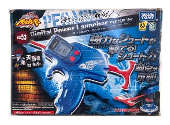 TAKARA TOMY Metal Fusion Beyblade Digital Power Launcher, Blue Pegasis Version, BB-53