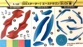 TAKARA TOMY Beyblade Burst Ace Dragon Sticker Set B-133