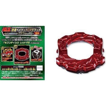 TAKARA TOMY Limited Edition Beyblade Burst Forge Disc - 7 (Red Version)