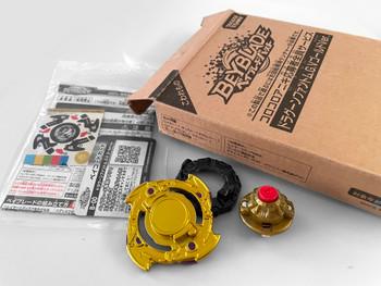 TAKARA TOMY Dragoon Fantom .G.V (Gold Ver.) Burst Limited Edition Beyblade B-00