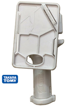 TAKARA TOMY Metal Fusion 3-Segment Launcher Grip BB-73, White, USED