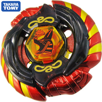 TAKARA TOMY Mercury Anubis / Anubius 85XF WBBA Metal Fury Beyblade Brave Version