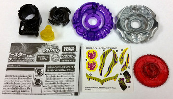 TAKARA TOMY Pirates Ifraid / Ifrit T125GCF Beyblade from Zero-G Shogun Steel Random Booster Volume 1 BBG-09