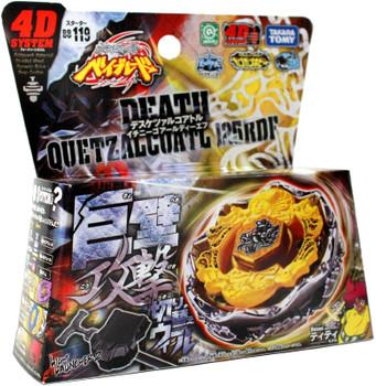 TAKARA TOMY Death Quetzalcoatl 125RDF Metal Fury Beyblade Starter w/ Launcher BB-119