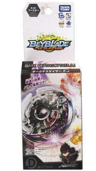 TAKARA TOMY Dark Deathscyther / Doomscizor FJ Burst Beyblade B-42