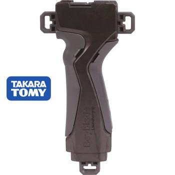 TAKARA TOMY Beyblade Burst Gunmetal Launcher Grip B-109