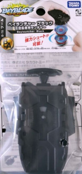 TAKARA TOMY BLACK Beyblade BURST String Launcher / Beylauncher B-78