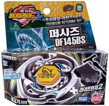 TAKARA TOMY / SONOKONG Pisces DF145BS Metal Fusion Beyblade w/ Launcher BB-83
