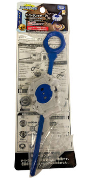 TAKARA TOMY WHITE Beyblade BURST Ripcord Light Launcher LEFT Spin / Beylauncher B-81