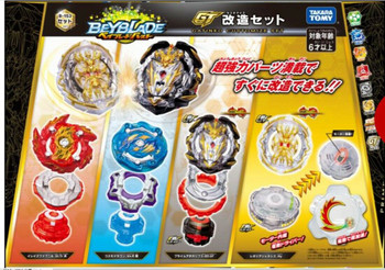 TAKARA TOMY Beyblade BURST B146 Flare Dragon Around Planet Sen Booster USA MF MS