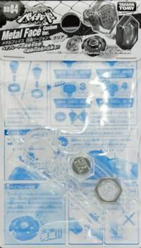 TAKARA TOMY Custom Metal Stone Beyblade Face Bolts, CLEAR, BB-84