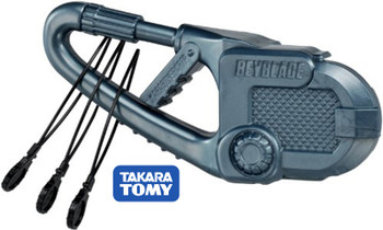 LAUNCHER RARE TAKARA TOMY JAPAN BEYBLADE METAL FUSION BB-29 Dark Wolf DF145FS